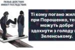 Thumbnail for the post titled: И грабли от деревянных лбов отскакивают