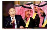 Thumbnail for the post titled: Нежданчик от короля