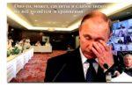 Thumbnail for the post titled: В Кремле поняли