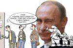 Thumbnail for the post titled: СКР не видит преступления