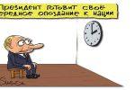 Thumbnail for the post titled: Крысёныш затаился