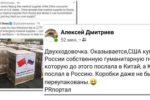Thumbnail for the post titled: Запросила $660 тысяч