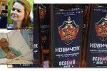 Thumbnail for the post titled: Рицин в роли коронавируса