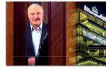 Thumbnail for the post titled: Лукашенко пошел в атаку