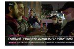 Thumbnail for the post titled: Песков и Скабеева все отрицают