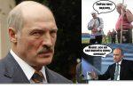 Thumbnail for the post titled: Выводить деньги из российских банков