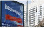 Thumbnail for the post titled: Сертификаты на 10 млрд рублей