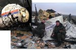 Thumbnail for the post titled: Осколки российской ракеты