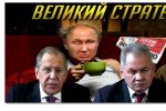Thumbnail for the post titled: Эрдоган поставил Кремль на паузу