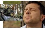Thumbnail for the post titled: Станет ли сериал пророческим