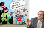 Thumbnail for the post titled: Об СПЧ и нарушениях прав человека