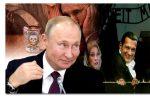 Thumbnail for the post titled: Объявить Россию спонсором терроризма
