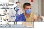 Thumbnail for the post titled: Всё новое сначала на животных проверять