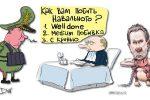 Thumbnail for the post titled: В Росгвардии отрицают употребление расистских высказываний