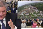 Thumbnail for the post titled: Верной дорогой