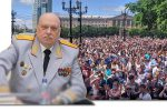 Thumbnail for the post titled: Генерал ФСБ заявил