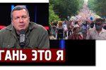 Thumbnail for the post titled: Это – проверка на вшивость