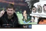 Thumbnail for the post titled: Новые санкции против Кадырова