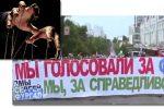 Thumbnail for the post titled: Не можешь уничтожить – возглавь