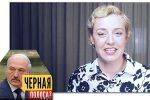 Thumbnail for the post titled: Почему не везёт Лукашенко