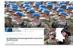 Thumbnail for the post titled: Ключ к евро-атлантической безопасности