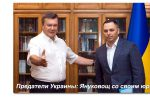 Thumbnail for the post titled: Доказательства госизмены