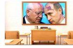 Thumbnail for the post titled: Русские школы в Эстонии