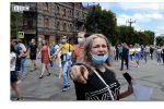Thumbnail for the post titled: Хабаровский Майдан набирает силу