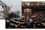 Thumbnail for the post titled: Конгресс США одобрил усиление санкций