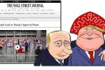 Thumbnail for the post titled: Дела Трампа