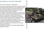 Thumbnail for the post titled: Оккупанты попали под огонь ВСУ