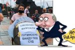 Thumbnail for the post titled: Если вы идете сквозь ад