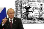 Thumbnail for the post titled: Не будет дискриминации