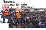Thumbnail for the post titled: Путин назвал выборы в Белоруссии состоявшимися