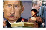 Thumbnail for the post titled: Кремль разжигает