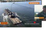 Thumbnail for the post titled: К чему готовится Украина