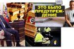 Thumbnail for the post titled: Прилетела черная метка