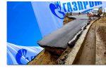 Thumbnail for the post titled: Газпром отбрасывает лапти