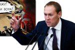 Thumbnail for the post titled: Луговой будет расследовать