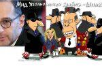 Thumbnail for the post titled: Свидетельства причастности Кремля