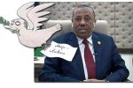 Thumbnail for the post titled: Правительство Восточной Ливии, заявило об отставке
