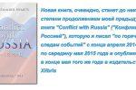 Thumbnail for the post titled: Постковидный мир