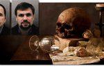 Thumbnail for the post titled: Объявили в международный розыск