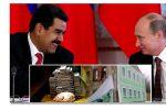 Thumbnail for the post titled: Финансовый шпагат
