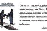 Thumbnail for the post titled: Начну с рейтинга партий