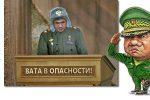 Thumbnail for the post titled: Смартфон назначен главным врагом