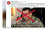 Thumbnail for the post titled: Азербайджан «жарит» армянских оккупантов