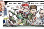 Thumbnail for the post titled: Лавров допустил возможность прекращения диалога