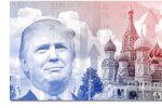 Thumbnail for the post titled: NYT слила пятую порцию налоговых документов Трампа