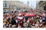 Thumbnail for the post titled: Применить против протестующих боевое оружие